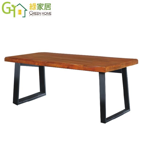 【綠家居】芭雅莉 時尚6尺實木餐桌(不含餐椅)