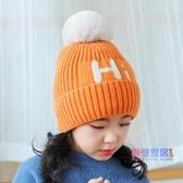 兒童帽子 秋冬季女童加厚韓國針織毛線帽保暖5-12歲小孩男寶寶帽子【快速出貨】