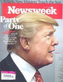 News Week 第32期/2018