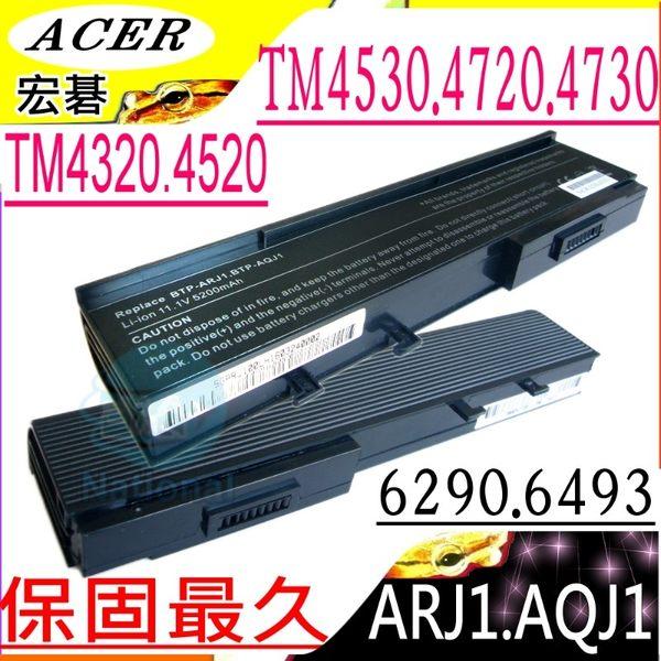 ACER電池-宏碁電池-TRAVELMATE 6230電池,6231,6290,6291,6292,6492,6493,6252,6899 ACER筆電電池