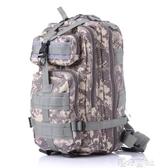 戶外迷彩雙肩包男防水多功能釣魚登山旅行包特種兵戰術作戰背包 扣子小鋪