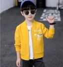 兒童外套 男童秋裝外套兒童裝春秋新款上衣中大童秋季風衣男孩帥氣秋衣夾克 歐歐