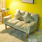 懶人沙發雙人小戶型陽台小沙發可摺疊臥室單人沙發床榻榻米沙發床 魔方數碼館igo