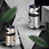 桶裝水抽水器飲水機家用壓水器純凈水桶抽水器飲水機家用小型臺式 極客玩家
