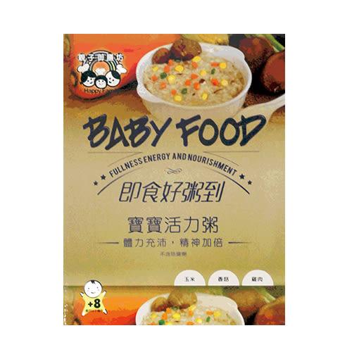 親子御膳坊 寶寶活力粥(玉米雞茸粥)150gX2/盒(新包裝)[衛立兒生活館]