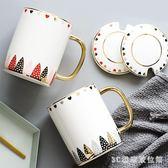 馬克杯 陶瓷馬克杯情侶對杯簡約金水杯茶杯咖啡杯女辦公杯子LB4767【3C環球數位館】