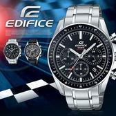 EDIFICE 沉穩時尚賽車錶 EFB-570D-1A CASIO EFB-570D-1AVUDF