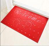 墊子地墊門墊進門門口入戶門廳腳墊臥室衛生間吸水防滑墊家用地毯 韓慕精品 YTL