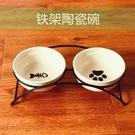 貓狗日用品寵物狗碗貓碗貓盆幼貓幼陶瓷碗貓食盆台北日光