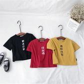 T恤—夏裝新款韓版男童女童簡約印花短袖兒童透氣百搭棉t恤 依夏嚴選