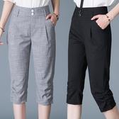 七分褲女寬鬆夏季薄款新款棉麻哈倫褲顯瘦百搭直筒休閒褲子 三角衣櫃 三角衣櫃