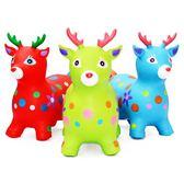 聖誕感恩季 兒童充氣玩具跳跳馬跳跳玩具坐騎馬小木馬