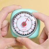 創意計時器學生用可愛機械廚房定時器提醒器大聲音烘焙磁鐵計時器「夢娜麗莎精品館」