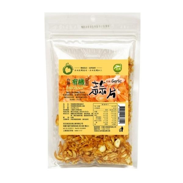 【安芯】有機乾燥蒜片58g
