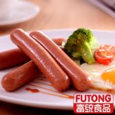【富統食品】小熱狗50條(950公克/包)