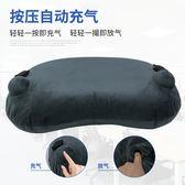 按壓充氣靠枕辦公室靠墊腰枕旅行便攜腰靠午睡抱枕趴睡枕頭 電購3C