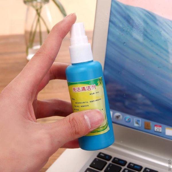 液晶屏清潔套裝手機電腦筆記本電視單反相機屏幕清潔液劑顯示屏JRM-1678