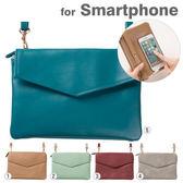 Hamee 日本 簡約素色皮革 手拿包 零錢包 收納包 萬用手機包 單肩包 側肩包 (任選) 635-191196