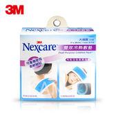 【3M】雙效冷熱敷墊 Nexcare 16001 (大塊敷1入)