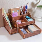 木質抽屜式桌面化妝品收納盒創意多格梳妝台化妝盒雜物文具整理盒wy【雙12限時8折】