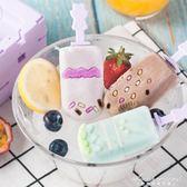 雪糕模具卡通硅膠冰淇淋可愛家用自制冰激凌套裝個性創意 黛尼時尚精品