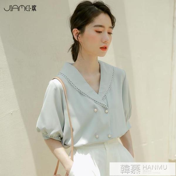 2021年夏季新款韓版法式襯衫設計感小眾雪紡短袖v領泡泡袖上衣女 夏季新品