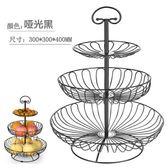 水果盤籃創意客廳歐式家用茶幾三層架零食糖果多功能多層的大號裝 麻吉部落