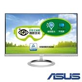 ASUS MX259H 25型 AH-IPS 美型 纖薄窄邊框電腦螢幕