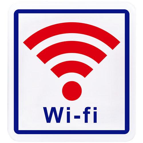 義大文具批發網~W.I.P 壓克力標示牌 12x11cm WI-FI 告示牌/標示牌/指示牌