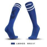 足球襪男款長筒襪成人兒童加厚防滑運動男童訓練過膝毛巾底女襪子
