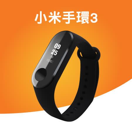小米手環3 未拆封 保固一年 套組 含運 送保貼 錶帶 智慧型手錶 防水 心率 睡眠
