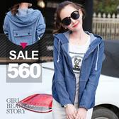 SISI【C7007】俏皮可愛抽繩連帽拼接感背口袋牛仔丹寧開衫短版長袖外套