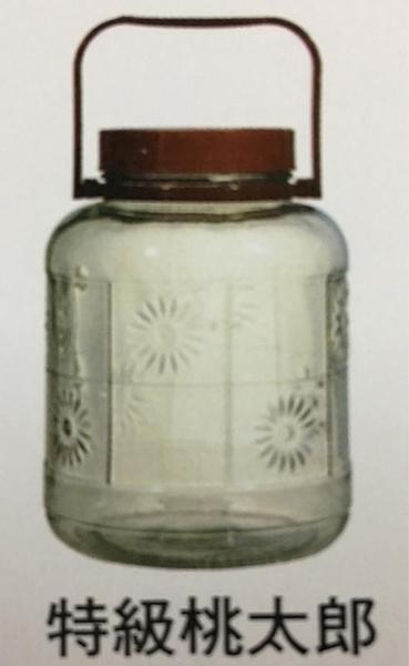 免運【特級桃太郎50入】玻璃罐 玻璃瓶 非阿里山 醃製材料 醬瓶 容器 浸酒 果醋罐【八八八】e網購