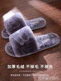 棉拖鞋女冬男厚底居家冬季可愛室內防滑軟底毛絨情侶毛毛拖鞋冬天