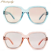 又敗家PHOTOPLY抗藍光眼鏡兒童眼鏡1C-Q(吸40%藍光.100% UV)防藍光眼鏡防藍光兒童眼鏡抗藍光兒童眼鏡