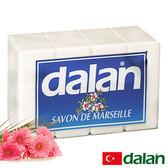 【土耳其dalan】原味經典馬賽皂180gX4