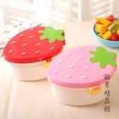 日式草莓小飯盒迷你可愛雙層便當盒學生餐盒便攜水果盒子兒童塑料CY 酷男精品館