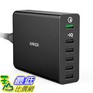 [東京直購] Anker PowerPort+ 6 快速充電器 A2062111 3.0 USB接頭 60W 適用各種智能手機