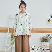 【Tiara Tiara】百貨同步 花葉繽紛短袖上衣(白/藍)