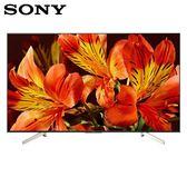 [Sony 索尼]65型 4K HDR 聯網 液晶電視 KD-65X8500F