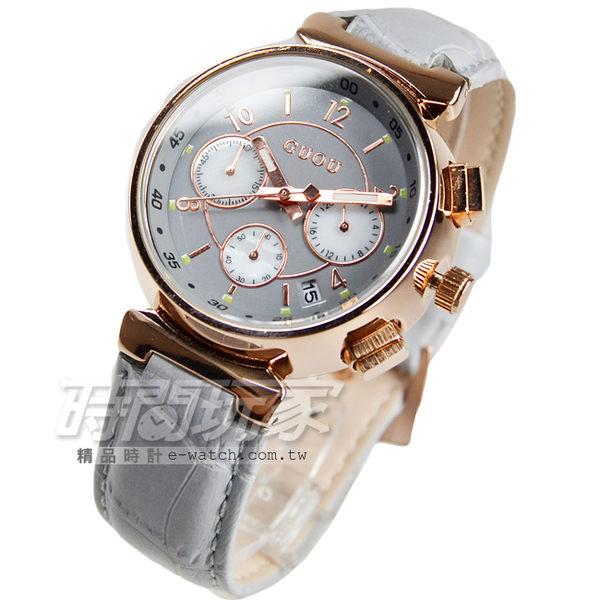香港古歐 GUOU 典雅時尚三眼造型腕錶 日期顯示窗 真皮皮革錶帶 女錶 玫瑰金x灰 GU8176玫灰