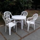 Brother Club~兄弟牌歐式風情~百合92cm塑膠圓桌一桌四椅組-白色~庭院休閒聚餐必備!!