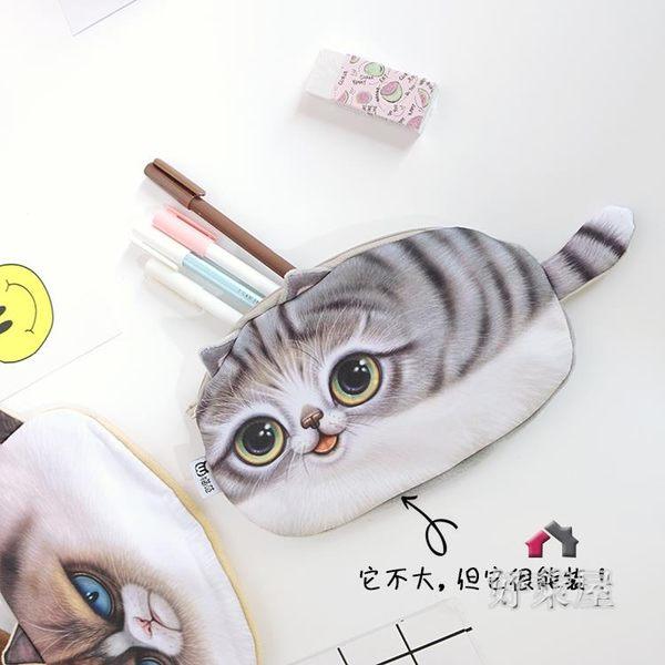 筆袋日韓仿真貓咪臉學生女可愛創意貓星人文具袋收納包筆包文具袋 交換禮物