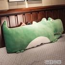 鱷魚兒童枕頭單人女男枕芯家用學生一對成人可愛一只裝低枕宿舍床 快速出貨YJT