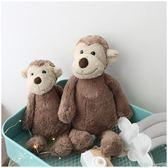 玩偶 毛絨玩具超柔軟陪睡小猴子公仔玩偶北歐ins娃娃少女心毛絨玩具兒童禮物 Igo免運 宜品