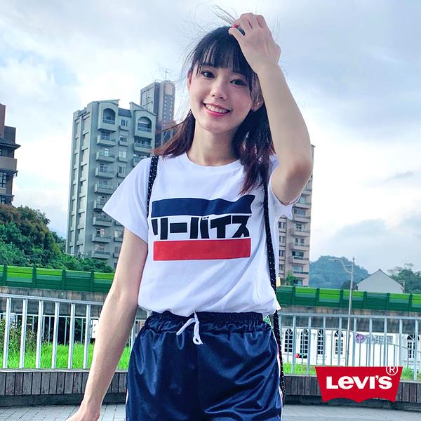 Levis 女款 短袖T恤 / More Than Medals 系列 / 日文Logo