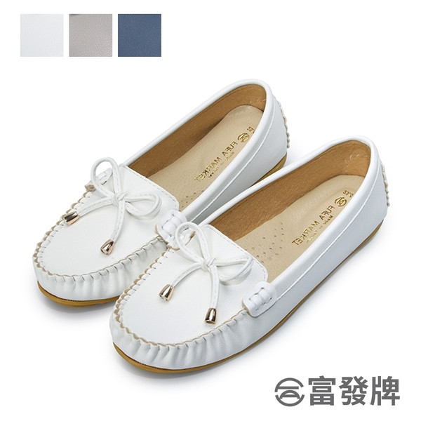 【富發牌】蝶結綴飾軟底豆豆鞋-白/藍/灰 1DR31