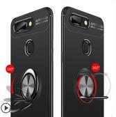 OPPO R11SPLUS 中歌隱形指杯可磁吸式硅胶手機殼