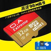 32g內存sd卡高速卡C10行車記錄儀內存專用儲存卡手機內存卡sd存儲卡記憶卡