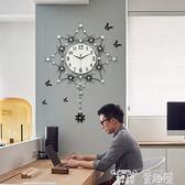 掛鐘 客廳現代簡約個性掛鐘創意時尚藝術石英鐘裝飾時鐘靜音鐘錶大掛錶 童趣屋